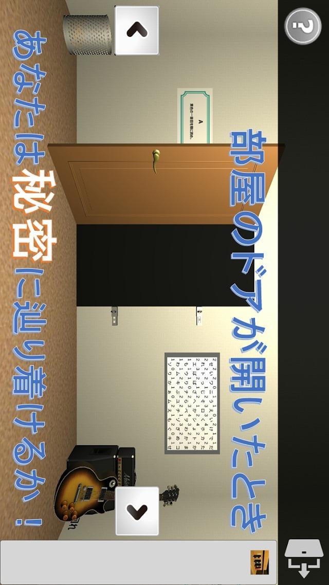 脱出ゲーム Flickering Roomのスクリーンショット_5