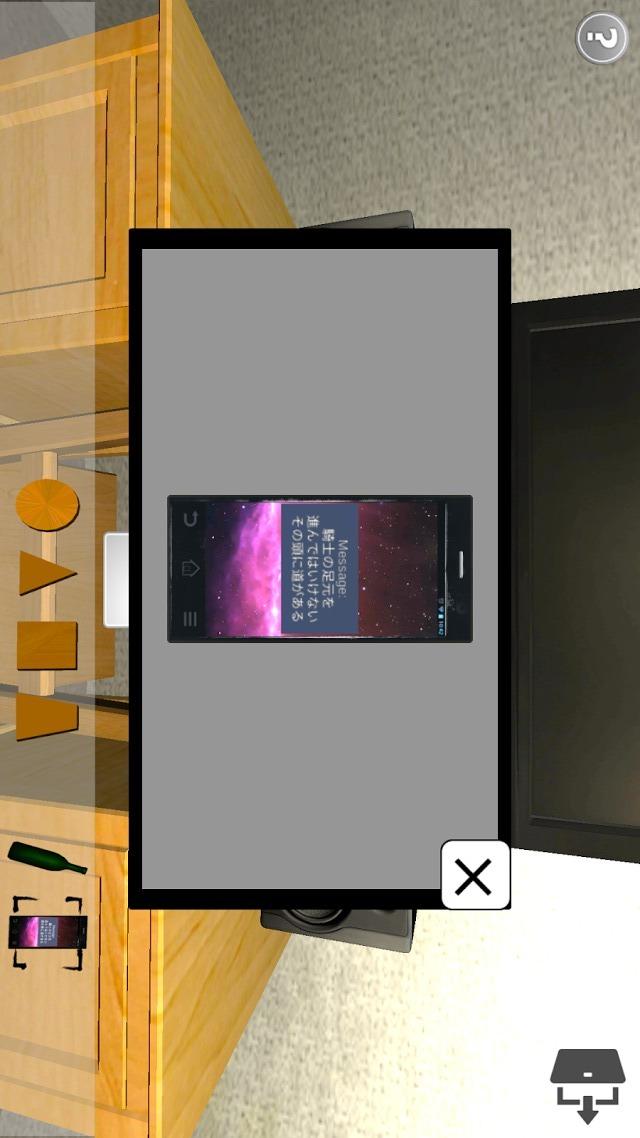脱出ゲーム Playing Roomからの脱出のスクリーンショット_4