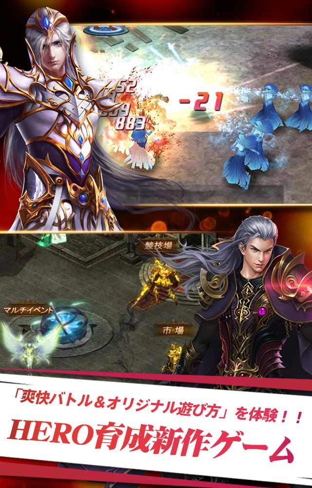 ホウチHEROのスクリーンショット_2