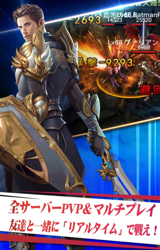 ホウチHEROのスクリーンショット_4