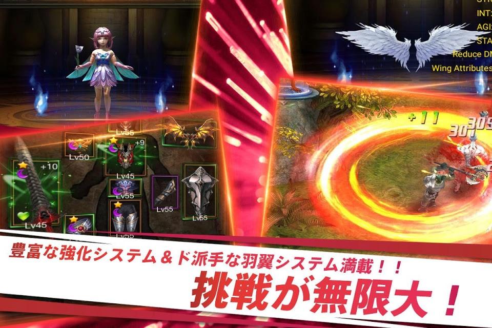 ホウチHEROのスクリーンショット_3