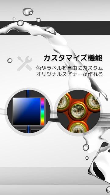 ハンドスピナー|擬似VRカメラのスクリーンショット_3