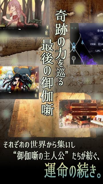 【ノベル】PRINCESS NIGHT-プリンセスナイト -【無料フルボイス】のスクリーンショット_4