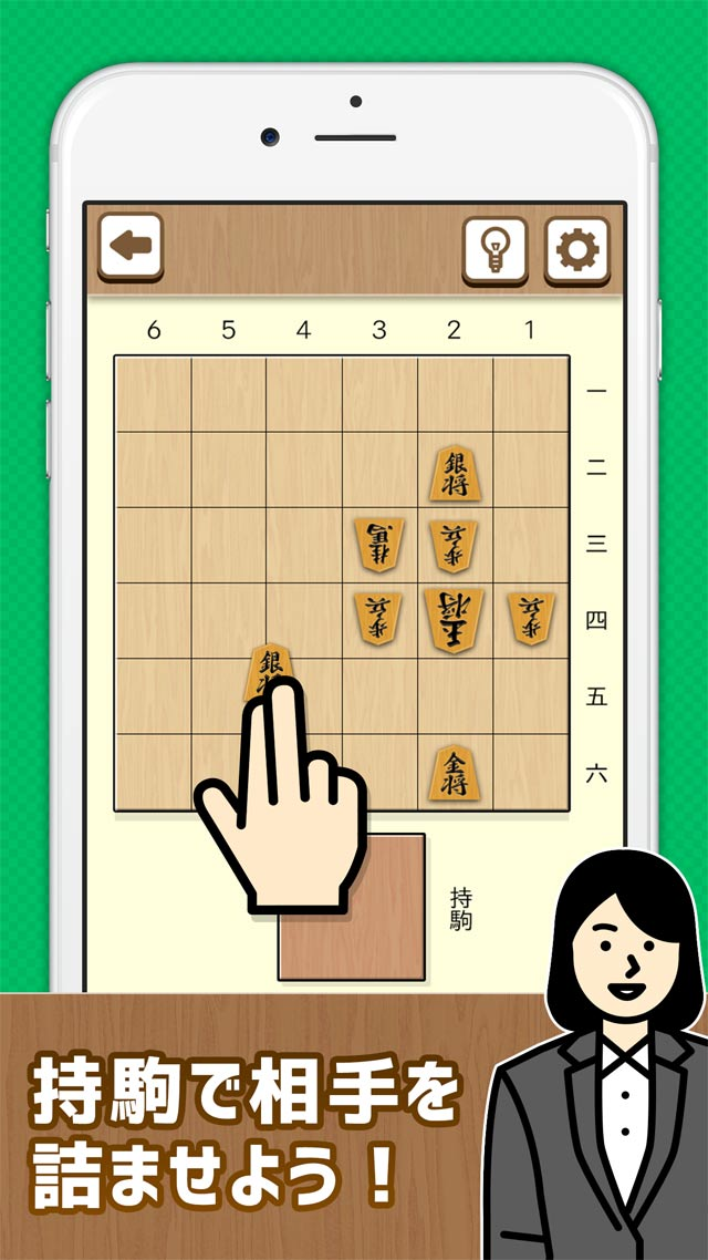 【詰将棋】簡単将棋パズルでLvUP!ビギナー向け将棋のスクリーンショット_2