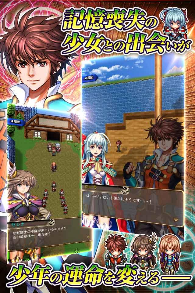 RPG キングズディセントのスクリーンショット_2