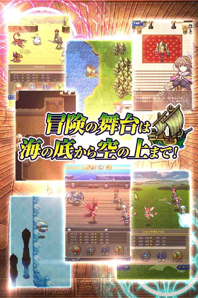RPG キングズディセントのスクリーンショット_4