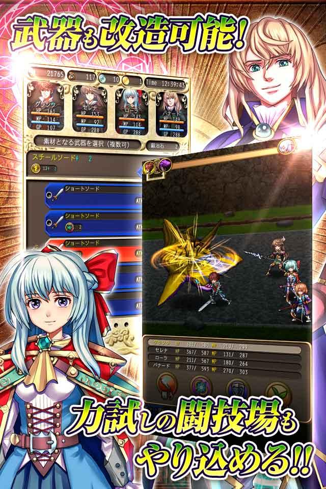 RPG キングズディセントのスクリーンショット_5