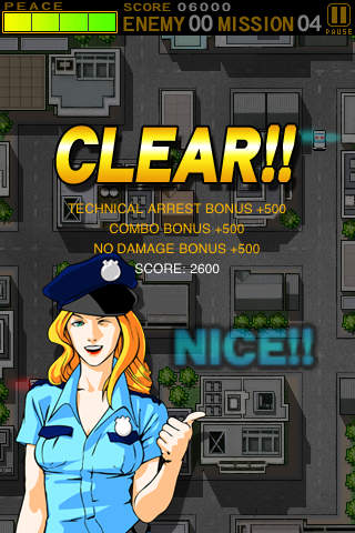 Field Prowlers POLICE RUSH! (JP)のスクリーンショット_3