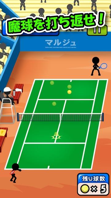 スマッシュテニスのスクリーンショット_1
