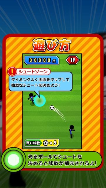 スーパーサッカーのスクリーンショット_5