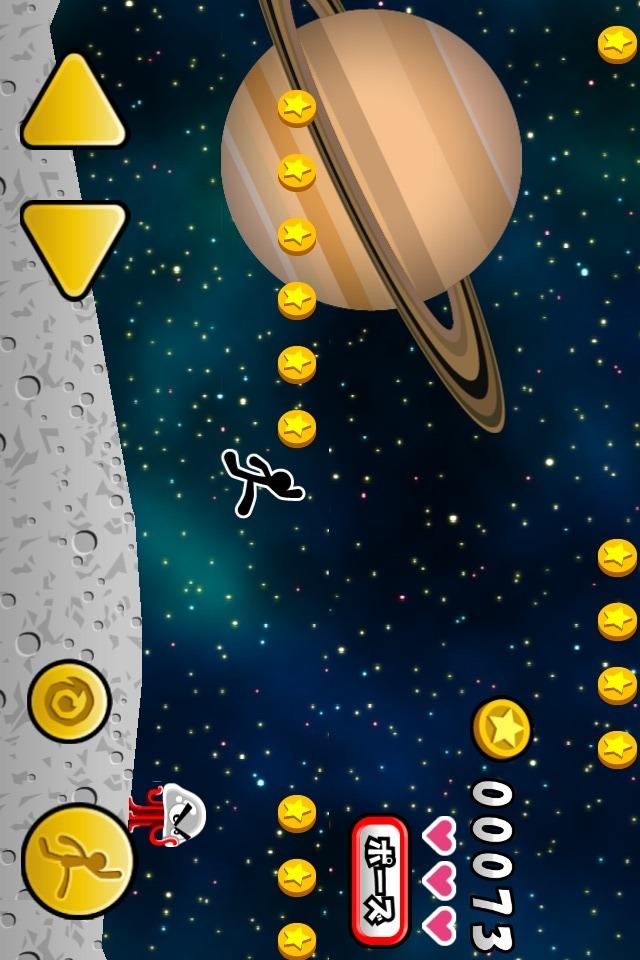 宇宙でコインのスクリーンショット_1