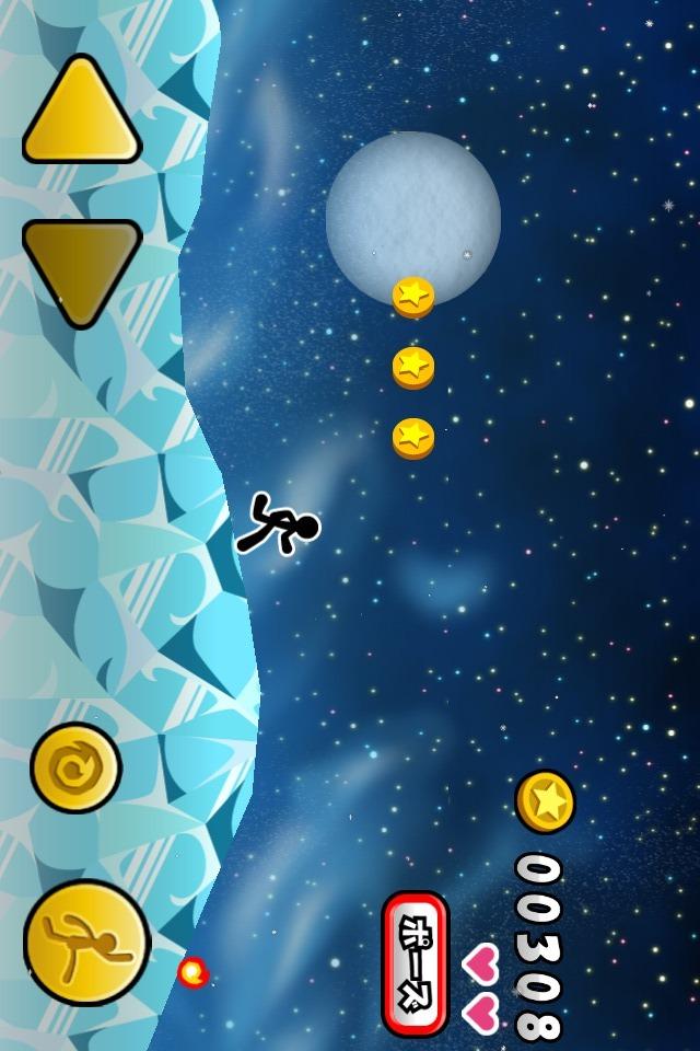 宇宙でコインのスクリーンショット_2