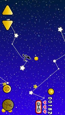 宇宙でコインのスクリーンショット_3