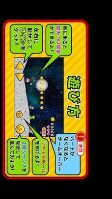 宇宙でコインのスクリーンショット_4