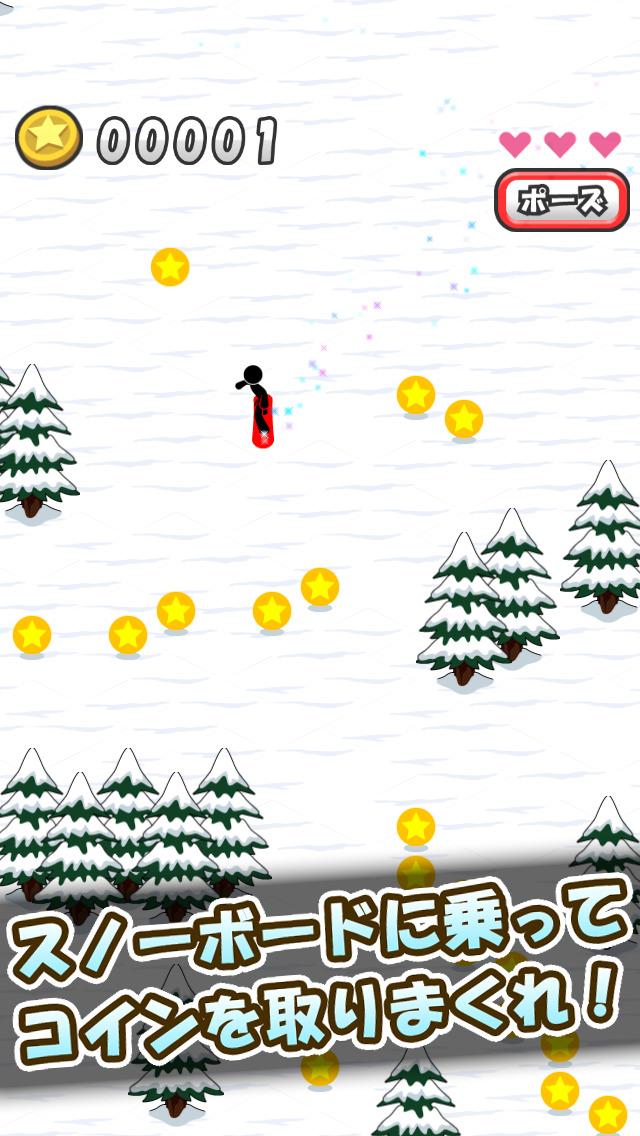 スノーボードでコインのスクリーンショット_1