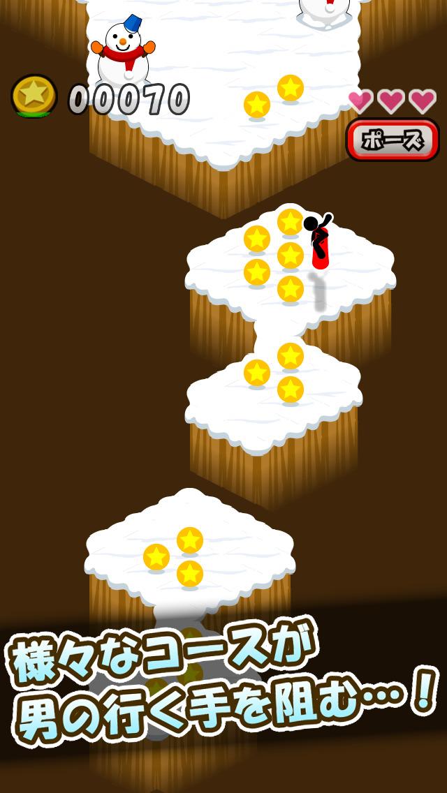 スノーボードでコインのスクリーンショット_3