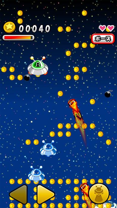 UFOでコインのスクリーンショット_2