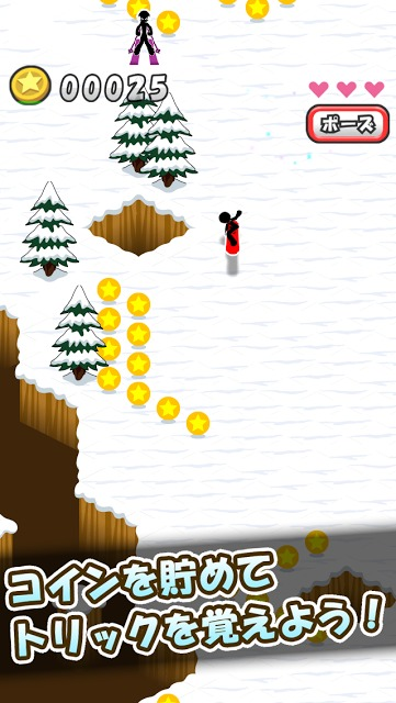 スノーボードでコインのスクリーンショット_2