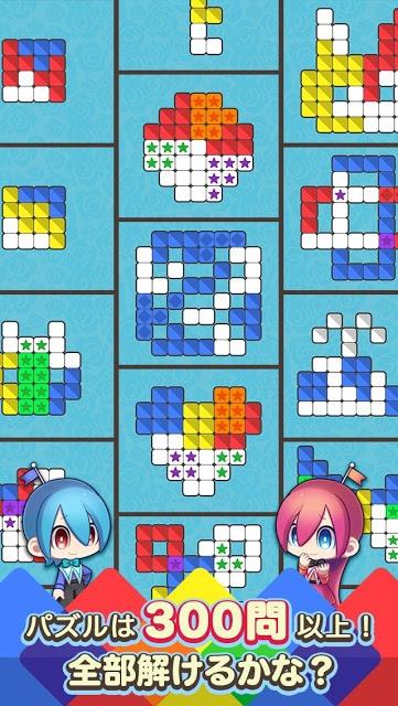 アリスティア ~不思議の国のブロックパズル~のスクリーンショット_2