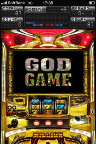ミリオンゴッド~神々の系譜~ FREEのスクリーンショット_4