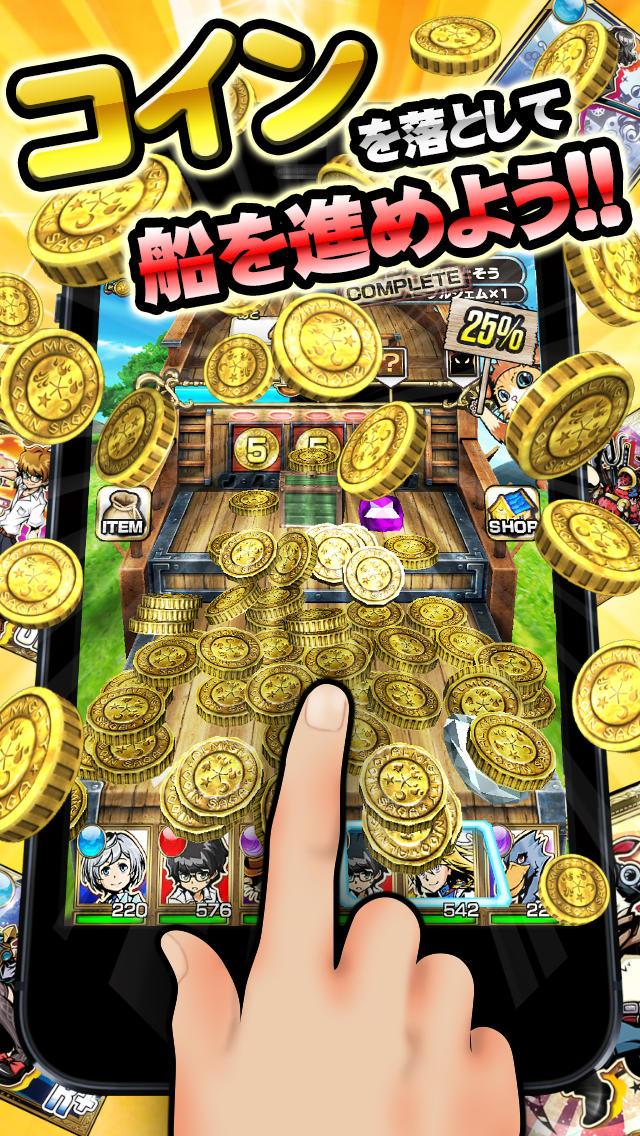 コインサーガ 【コイン落とし×カードバトルRPG】のスクリーンショット_1
