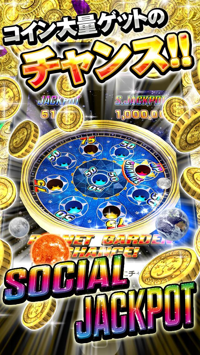 コインサーガ 【コイン落とし×カードバトルRPG】のスクリーンショット_5