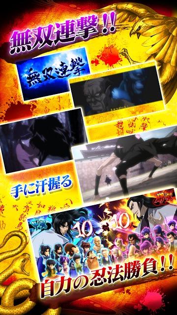 SLOTバジリスク~甲賀忍法帖~Ⅲのスクリーンショット_1