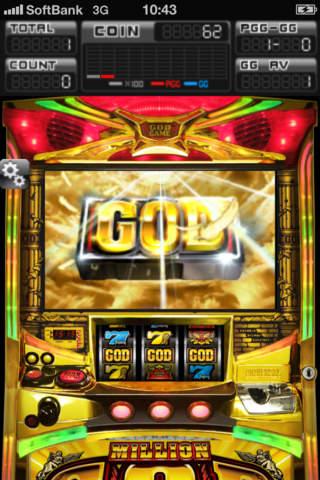 ミリオンゴッド~神々の系譜~のスクリーンショット_5