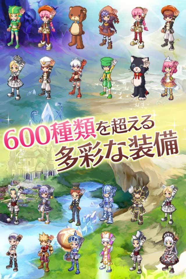 剣と魔法のログレス いにしえの女神のスクリーンショット_4