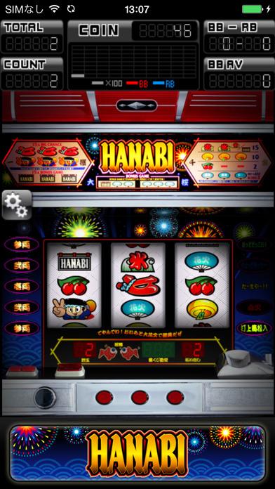 パチスロ HANABIのスクリーンショット_2