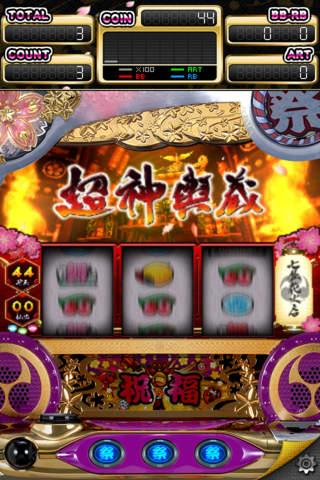パチスロ ドンちゃん祭のスクリーンショット_2