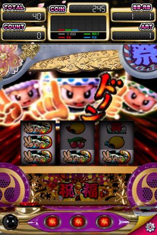 パチスロ ドンちゃん祭のスクリーンショット_3