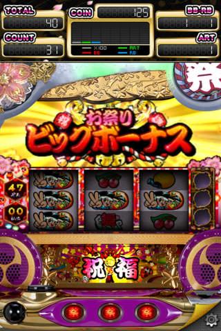 パチスロ ドンちゃん祭のスクリーンショット_4