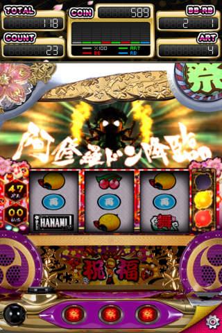 パチスロ ドンちゃん祭のスクリーンショット_5