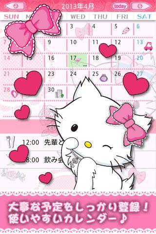 チャーミーキティカレンダーのスクリーンショット_2