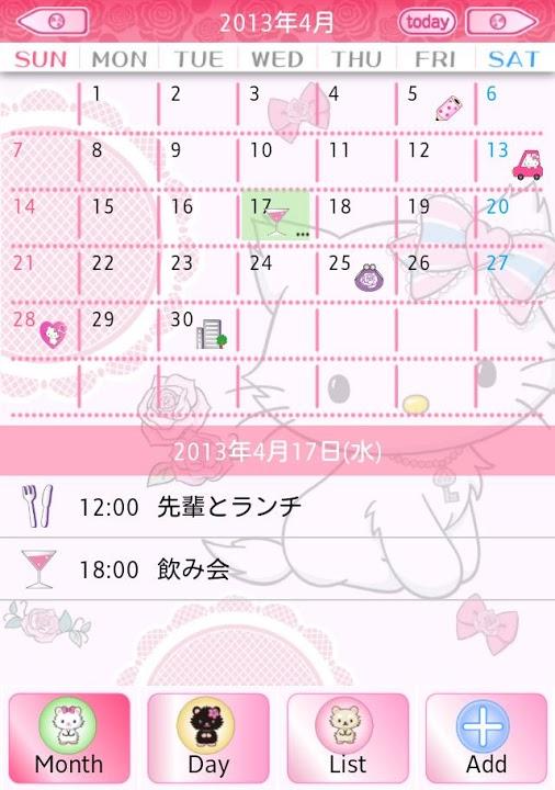 チャーミーキティカレンダーのスクリーンショット_3