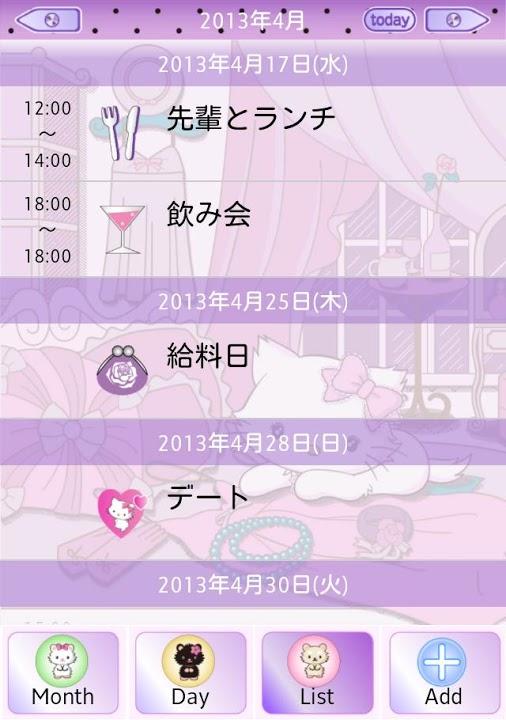 チャーミーキティカレンダーのスクリーンショット_4