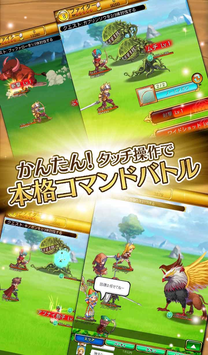 剣と魔法のログレス いにしえの女神のスクリーンショット_3