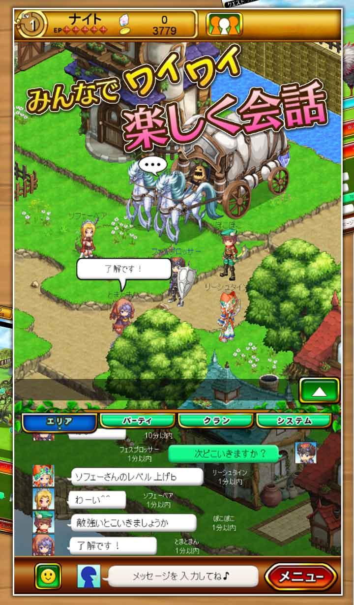 剣と魔法のログレス いにしえの女神のスクリーンショット_5