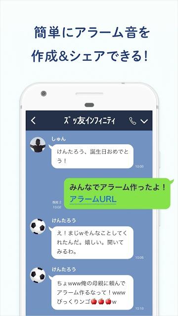 Lam - ラム 好きな声や音楽で起きれるアラームアプリのスクリーンショット_2