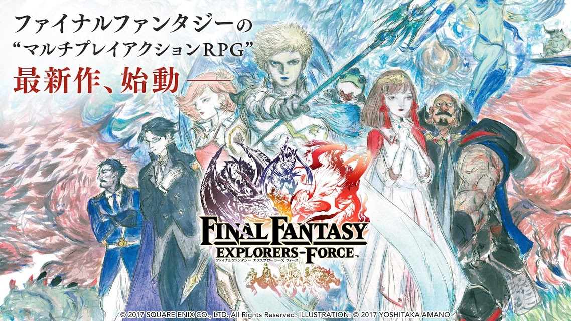 FINAL FANTASY EXPLORERS FORCEのスクリーンショット_1