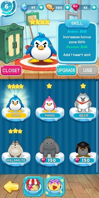 エアペンギン2のスクリーンショット_4