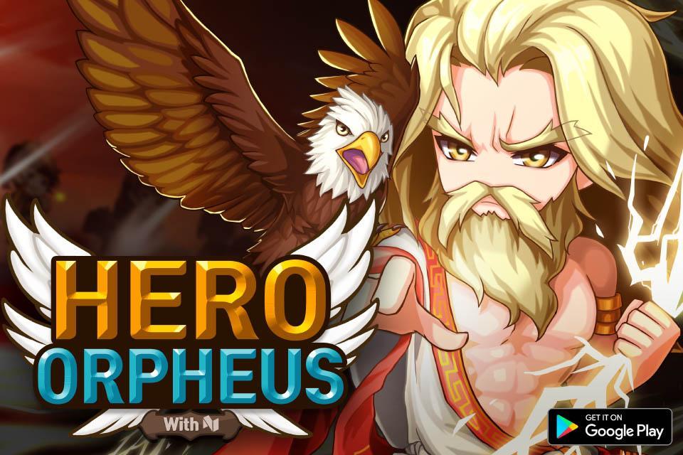 英雄 オルペウス with Nのスクリーンショット_1