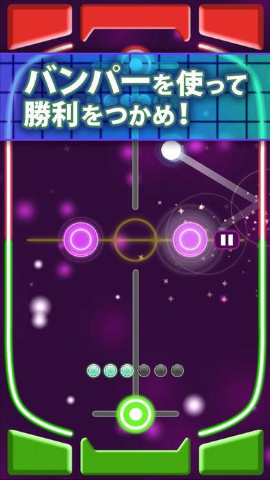 アタックホッケーのスクリーンショット_3