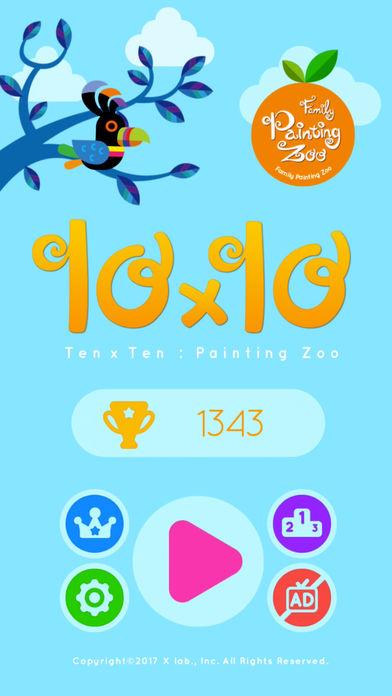 Ten x Ten : Painting Zooのスクリーンショット_1