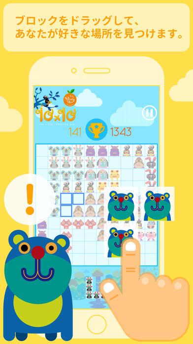 Ten x Ten : Painting Zooのスクリーンショット_3