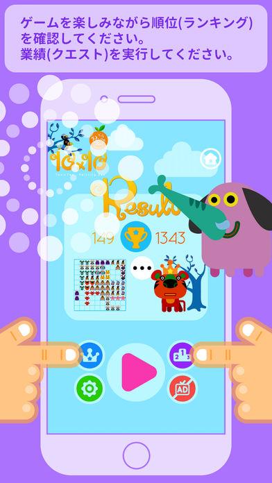 Ten x Ten : Painting Zooのスクリーンショット_5