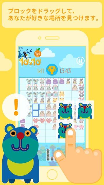 1010 : Painting Zooのスクリーンショット_3