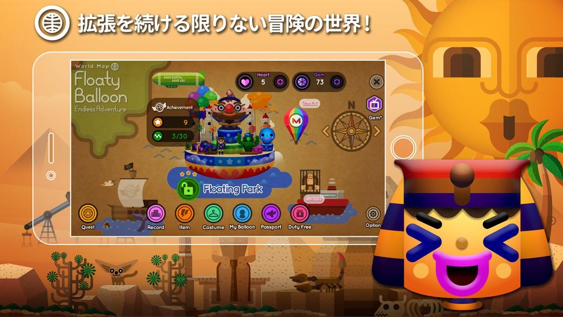 Floaty Balloonのスクリーンショット_2