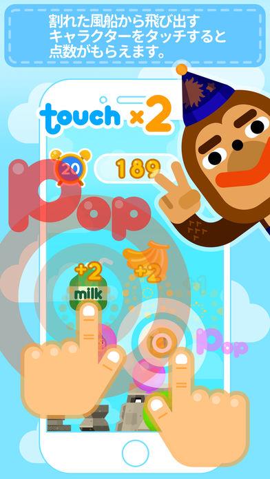 WowPop : Floaty Balloonのスクリーンショット_2